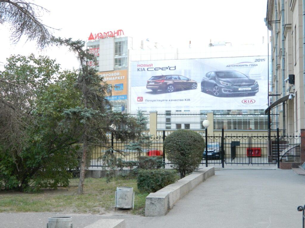ТРК Диамант на Комсомольской (2)