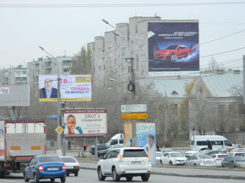 2_я_Продольная_основная_автомагистраль (3)